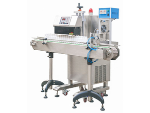 Introduct Sealing Machine-SP-IS